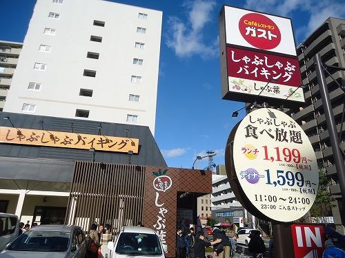 1512syabu001.jpg