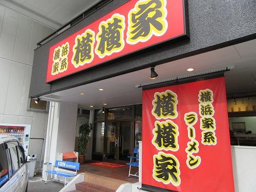 1512yokoyoko001.jpg