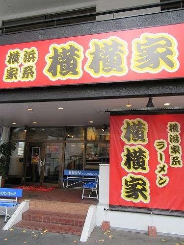 1512yokoyoko010.jpg