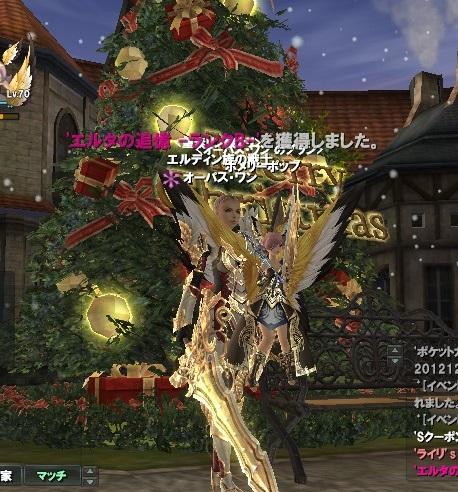 レゲンのクリスマスツリー♪