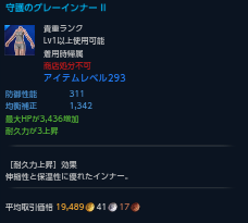 TERA_20151209_160128.png