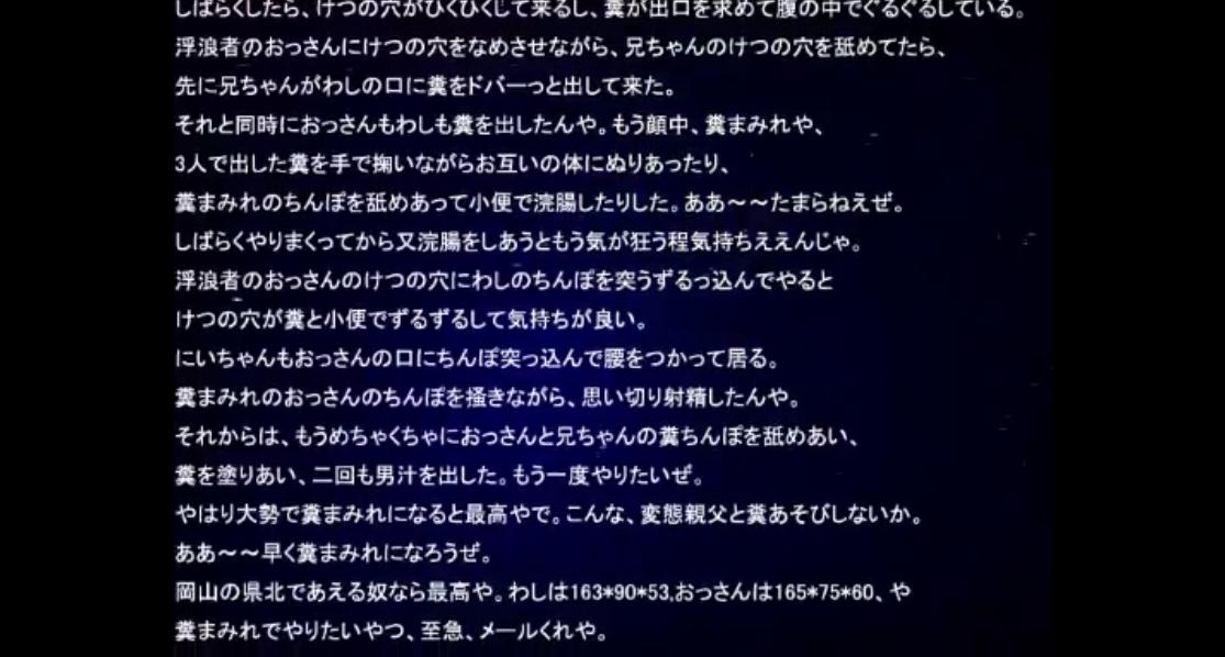 Baidu IME_2015-12-29_0-7-28