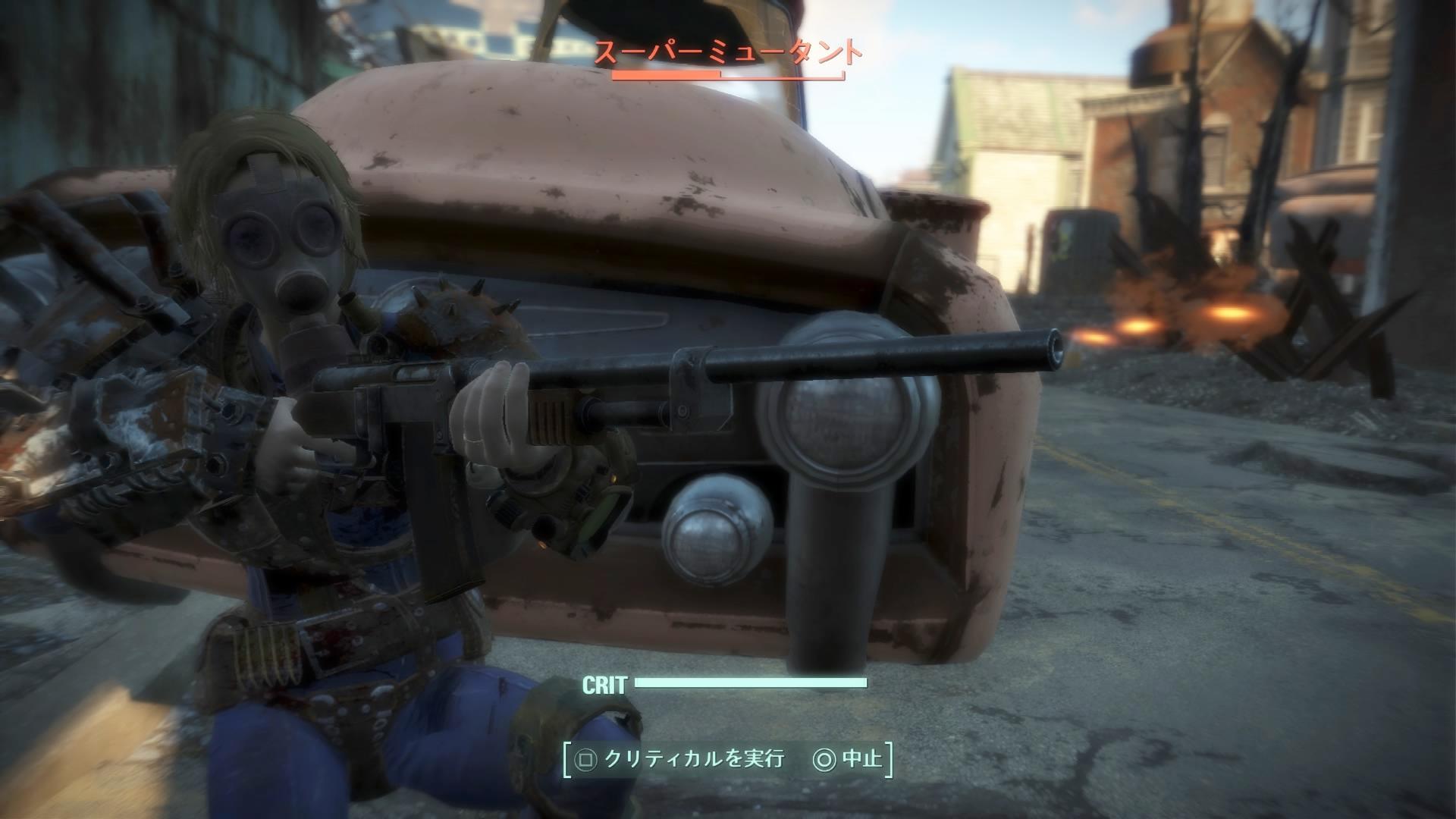 Fallout 4_20160125154501