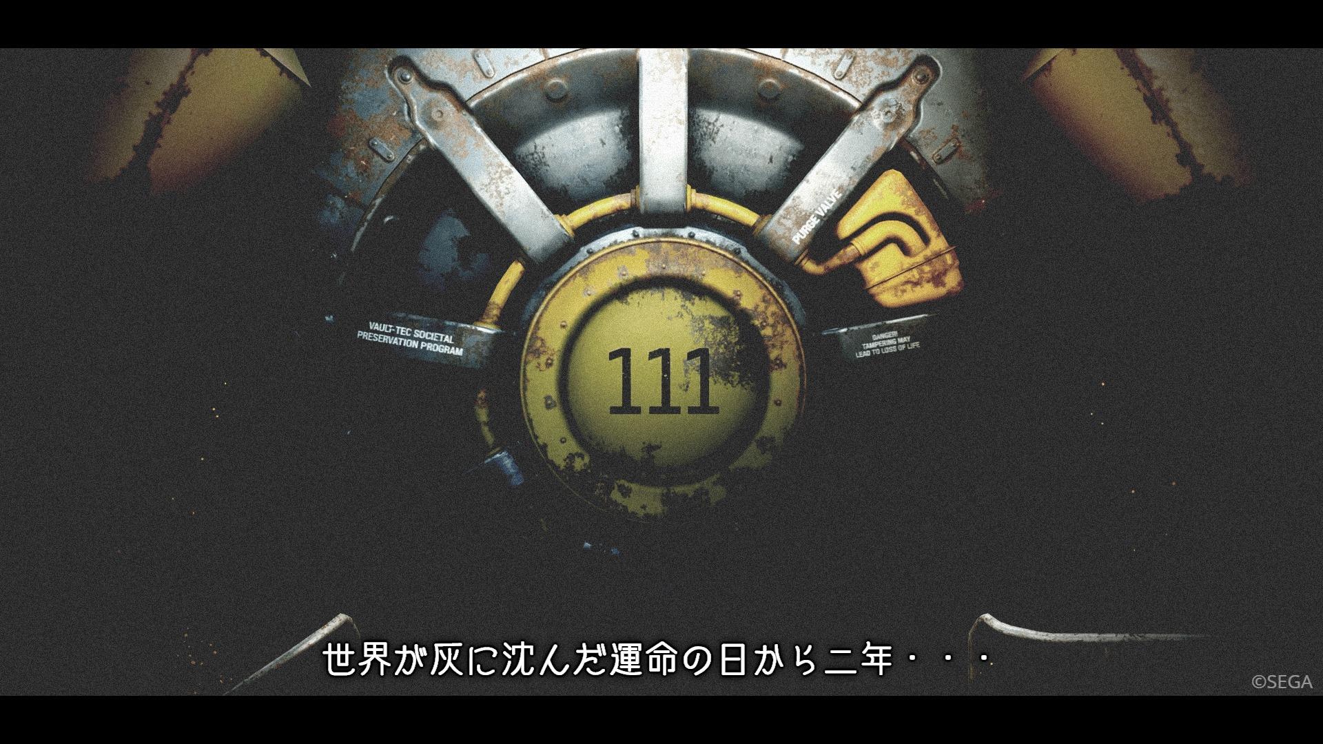 Vault_111.jpg