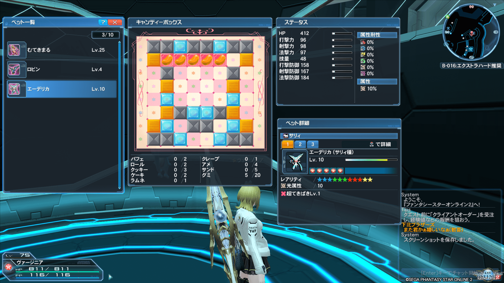 pso20160201_192204_006.png