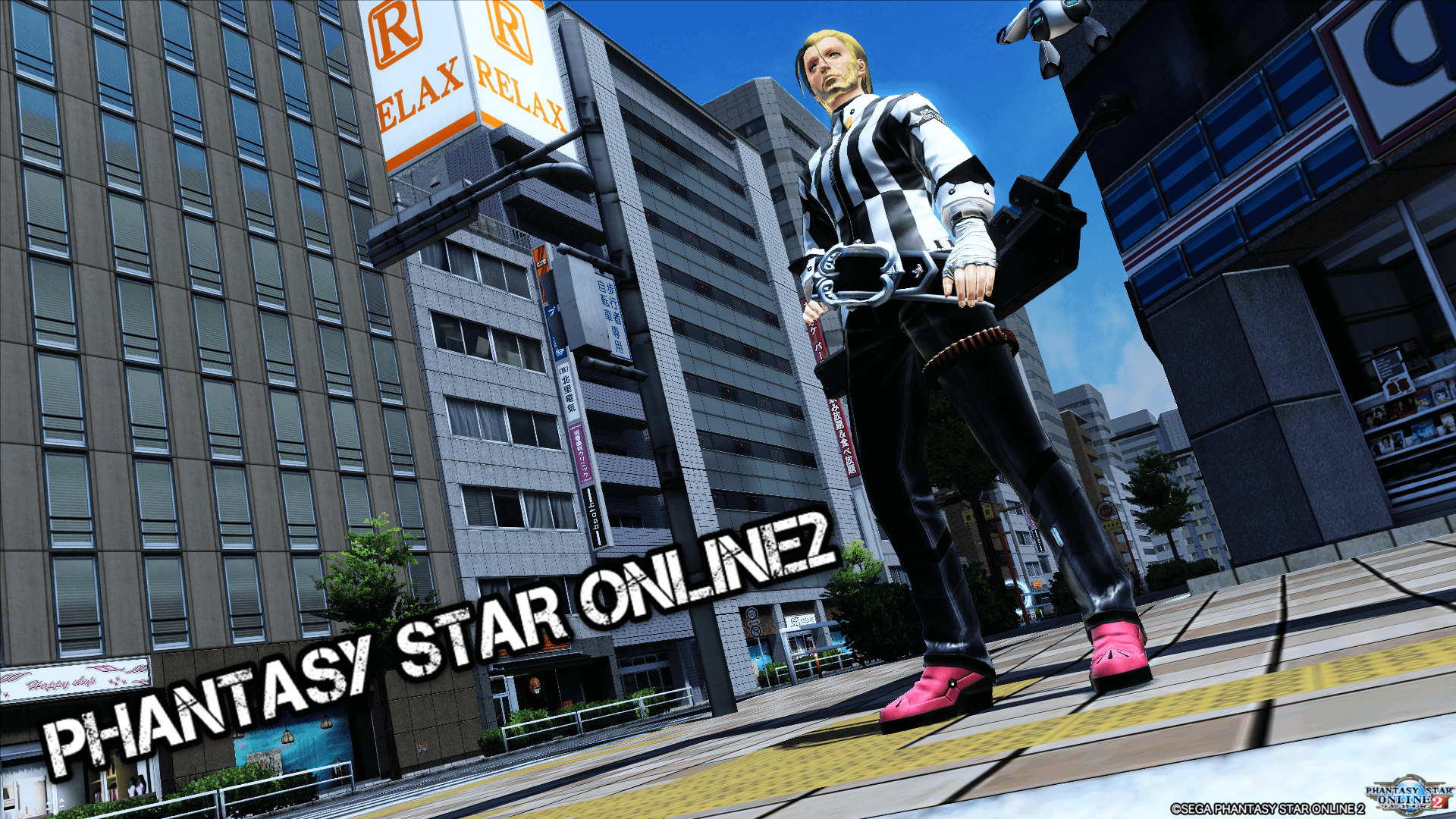 pso20160210_034455_007.png