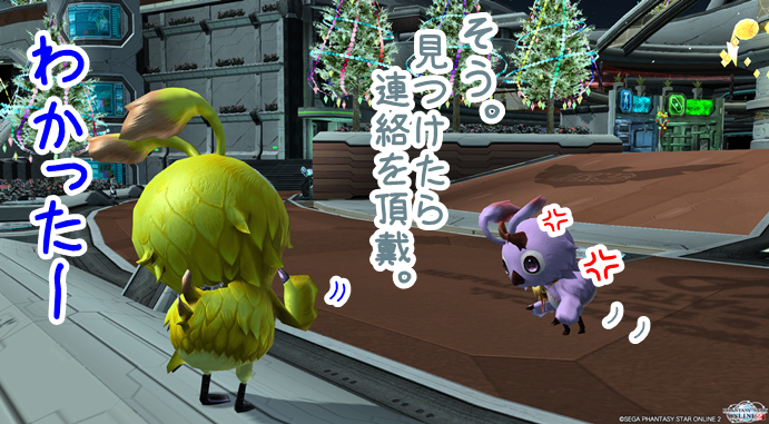 pso20151222_204814_007.png