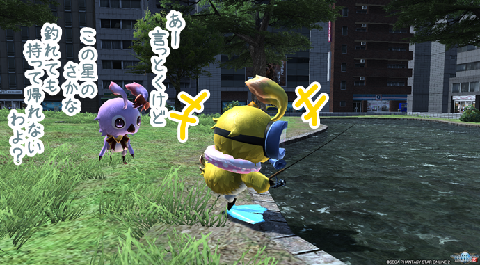 pso20160202_200732_024.png