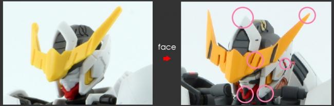 face_b