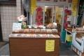 中華総菜店
