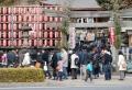 初詣客でにぎわう瀬戸神社