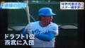 NHKニュース④