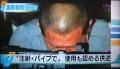 NHKニュース②