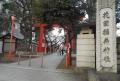 花園神社・入口