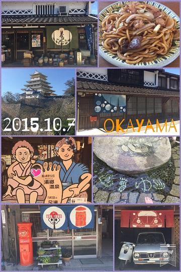 2015おもひで (6)