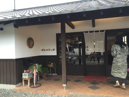 福岡1512 (3)