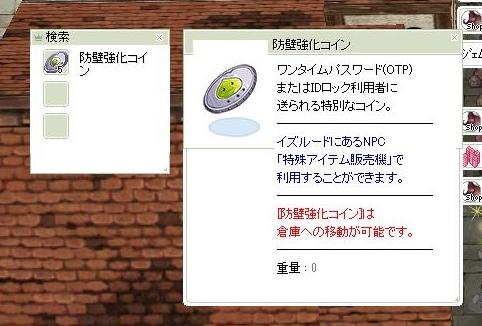 screenOlrun839.jpg