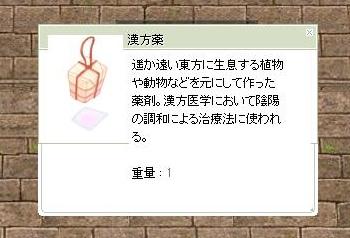 screenOlrun911.jpg