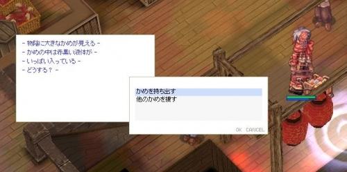 screenOlrun912.jpg