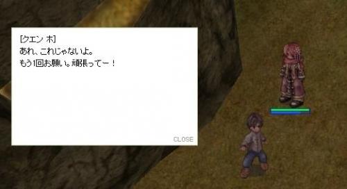 screenOlrun913.jpg
