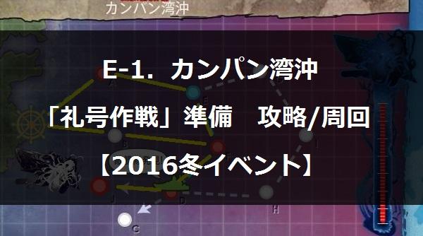 2016huyue100.jpg