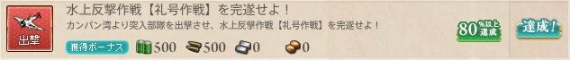 2016huyue304.jpg