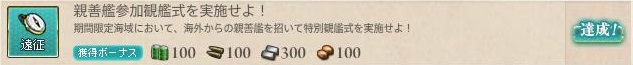 2016huyue305.jpg
