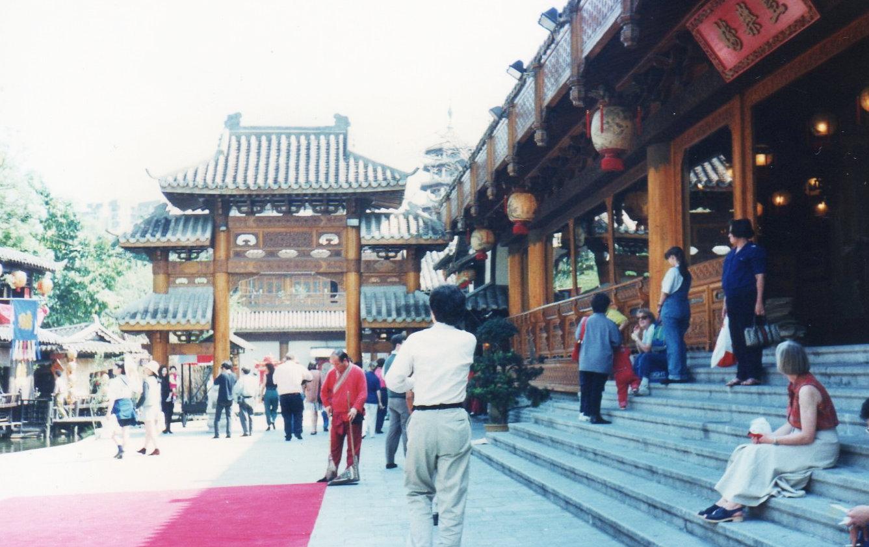 香港・宋城1994年4月2日④-1