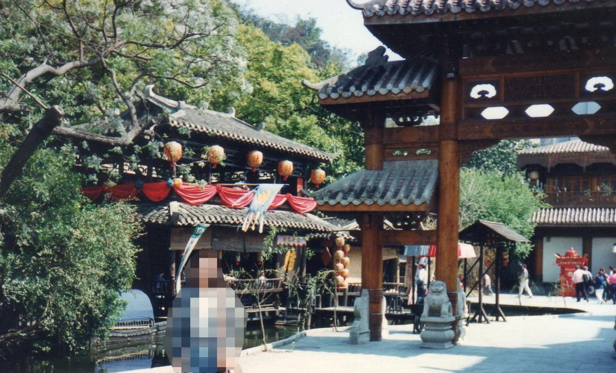 香港・宋城1994年4月2日⑧‐2