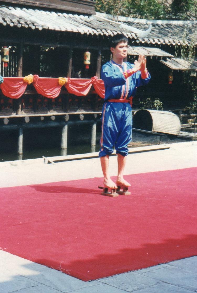 香港・宋城1994年4月2日③-1