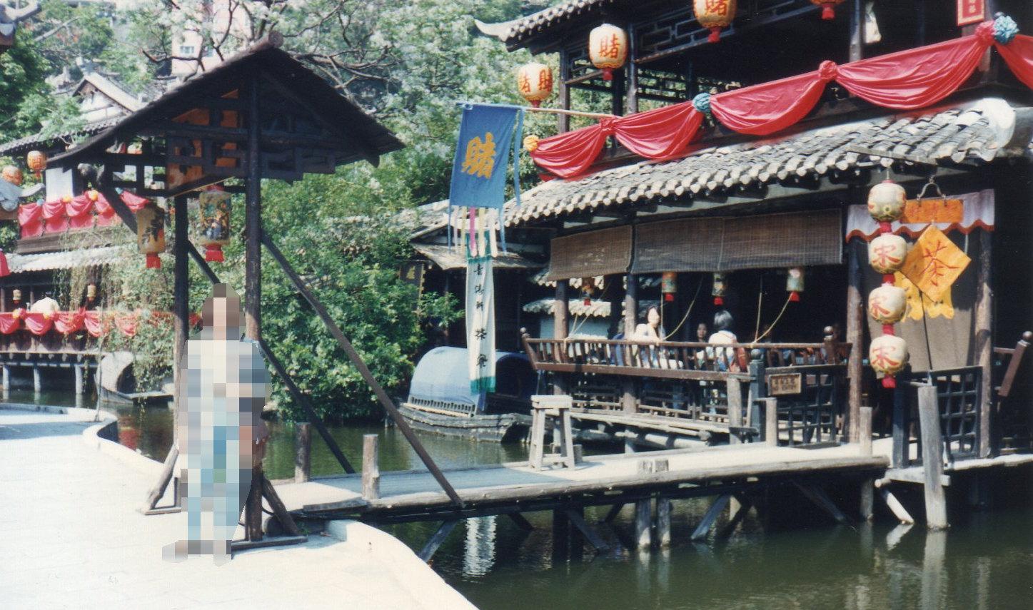 香港・宋城1994年4月2日⑦‐2