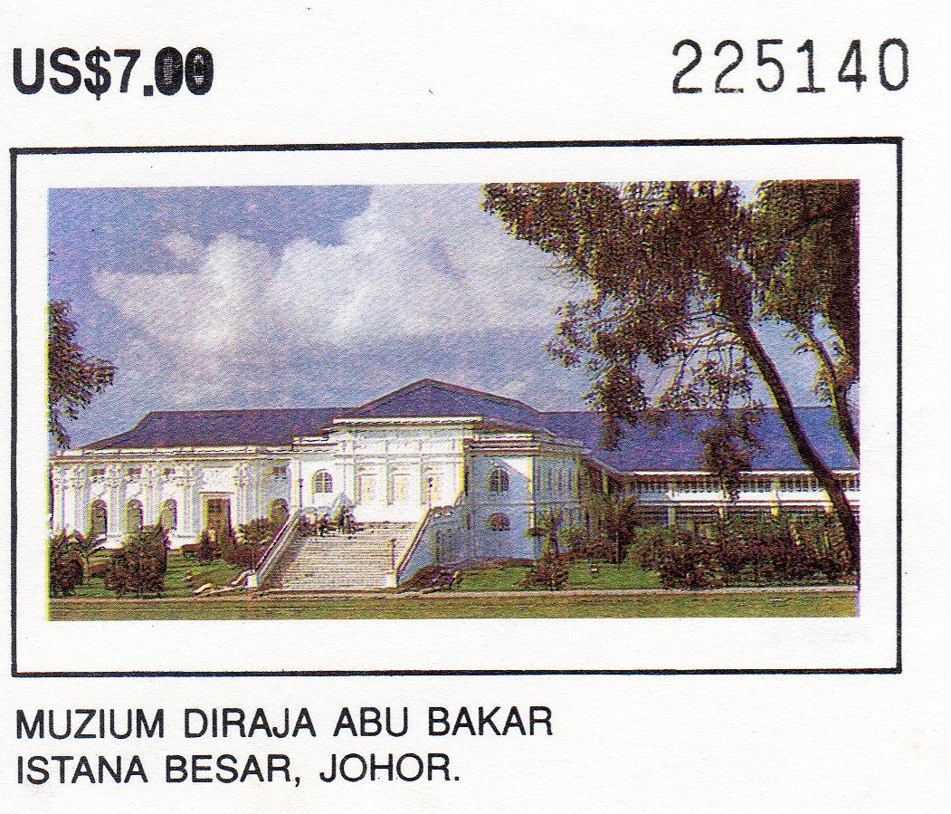 シンガポール1994年5月5日マレーシア  ジョホー ルバル・サルタン王宮184-1