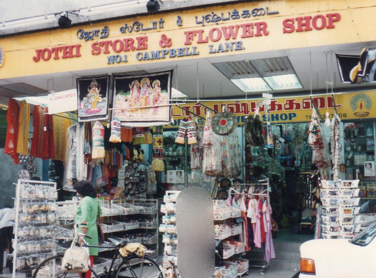 シンガポール1994年5月5日リトルインデアン スリ ヴィラマカリ・アマン寺院④194-1