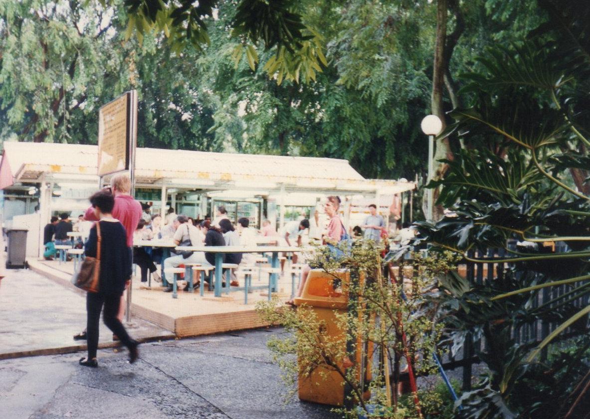 シンガポール1994年5月5日ニュートンサーカス①195-1