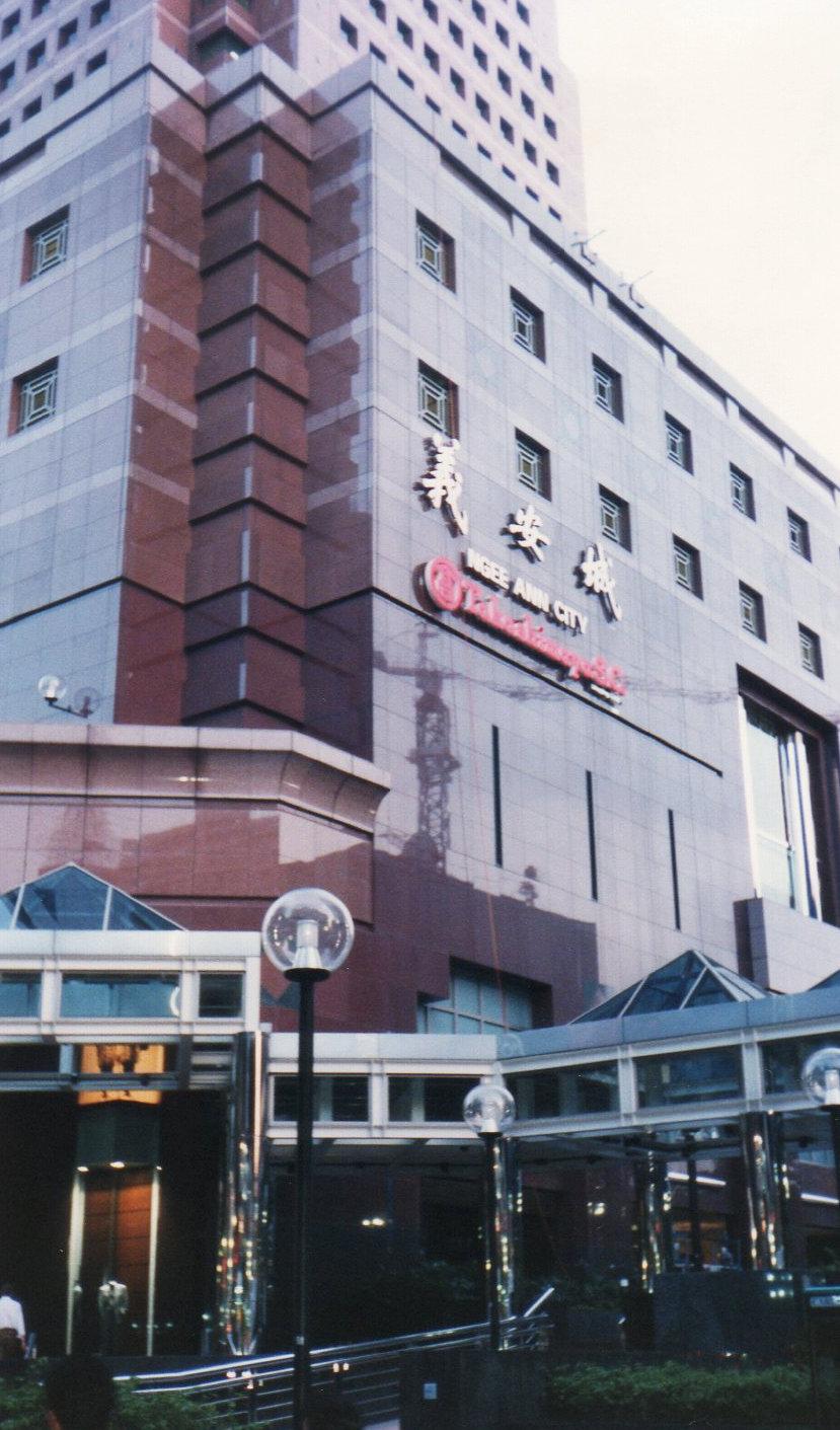 シンガポール1994年5月 5日 オーチャード通り⑤203-1