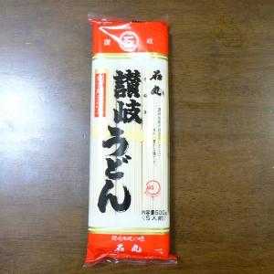 石丸製麺_讃岐うどん