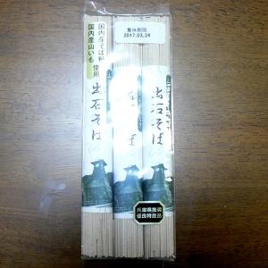 東亜食品_出石そば