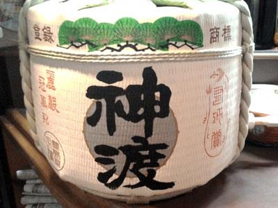 2016樽酒豊香