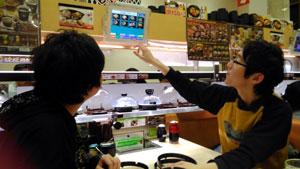2016-2くら寿司子供と