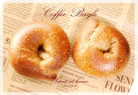 はちさんのゆるスキDiary-自家製コーヒーベーグル
