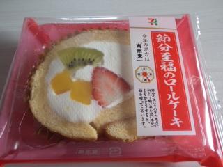 節分至福のロールケーキ