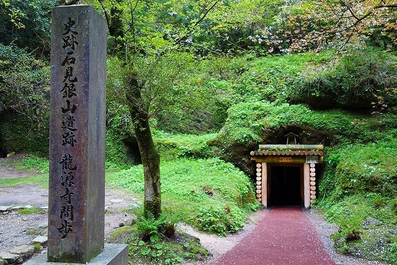 26島根県 石見銀山遺跡_E