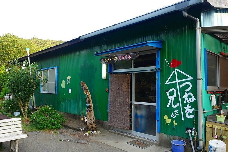 90鹿児島県 ライダーハウス とまり木_E