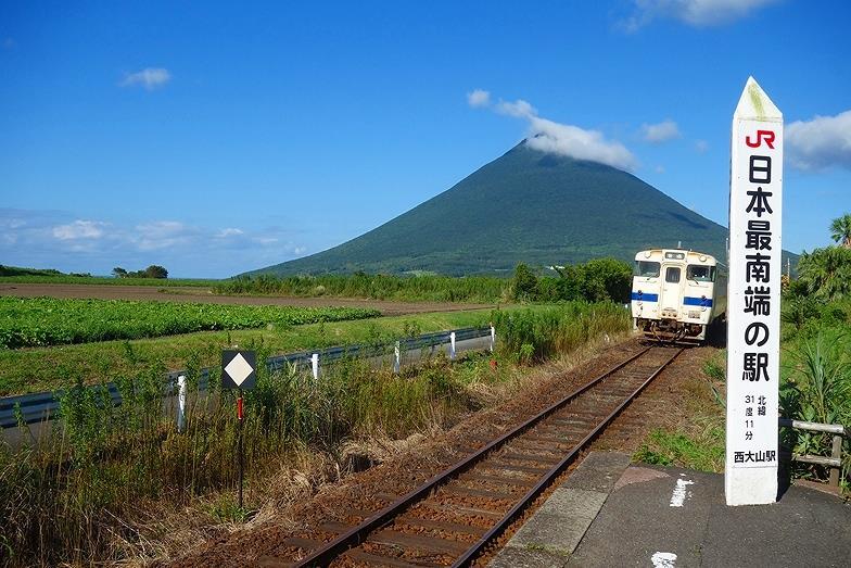 103鹿児島県 JR日本最南端の駅 西大山駅_E