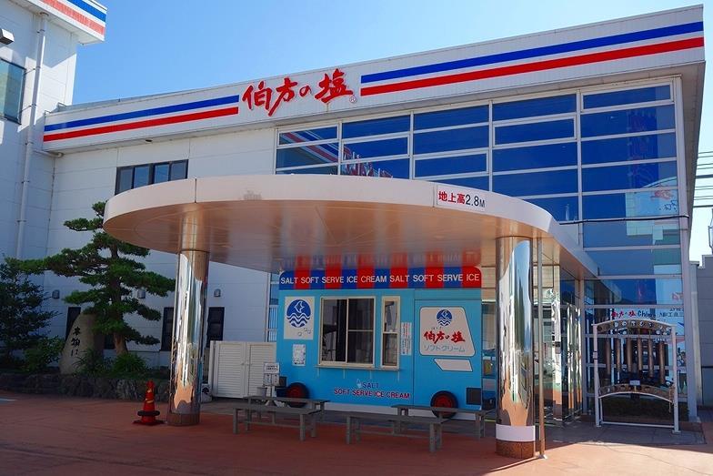159広島県 伯方の塩 大三島工場_E