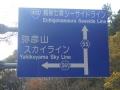 DSCF4813.jpg