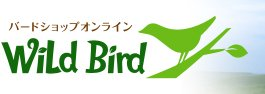 birdshop wildbird