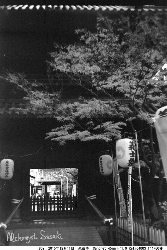 泉岳寺まで-11