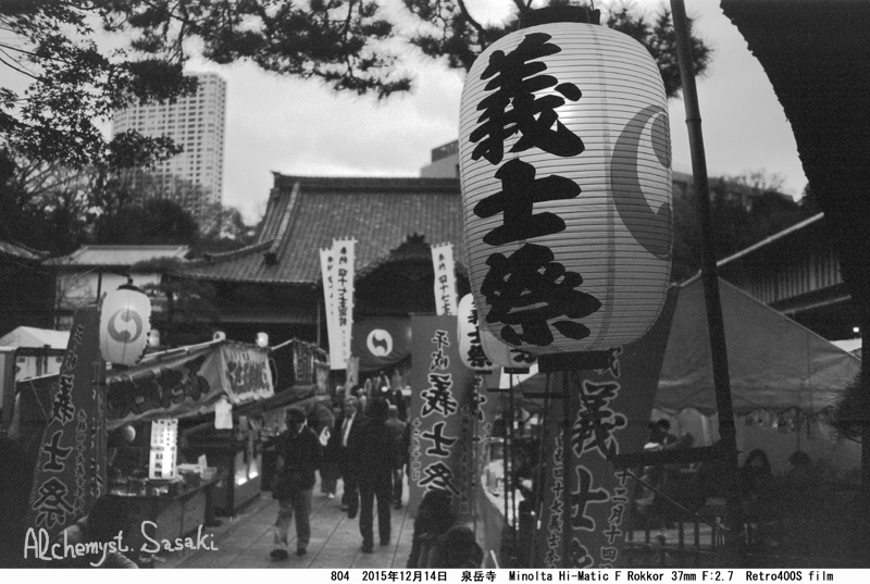 泉岳寺から804-9