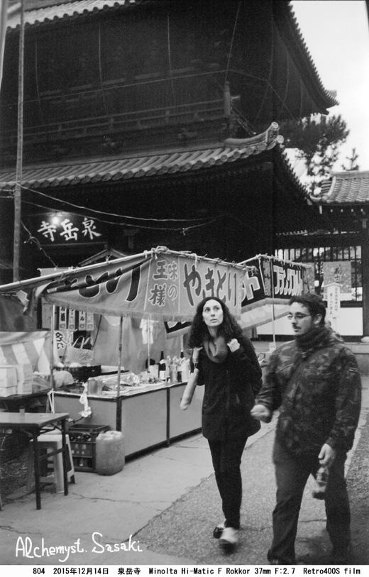 泉岳寺から804-19